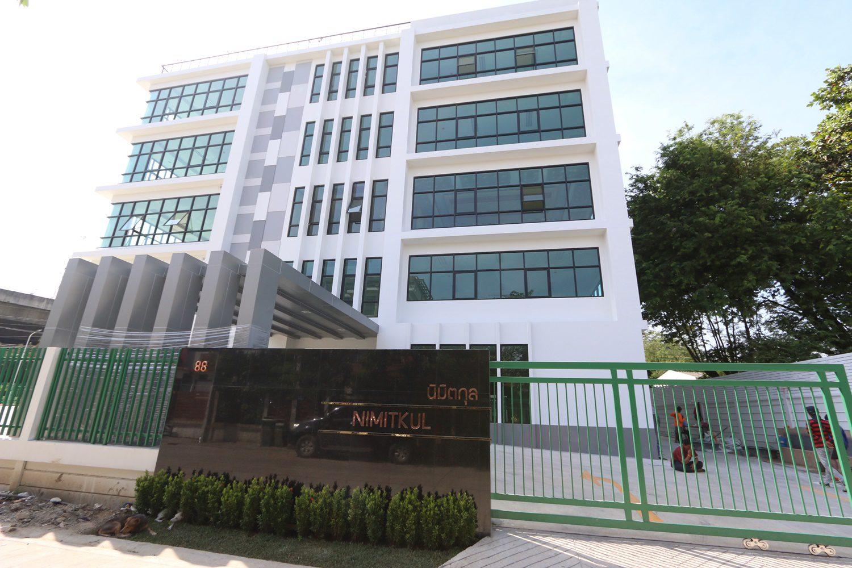 โครงการอาคารสำนักงานนิมิตกุล