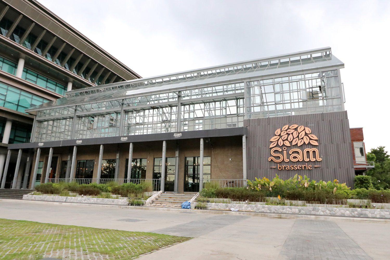 Siam Brasserie &Cafe